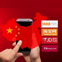 เปิดวาป 3 เว็บนำเข้าสินค้าจากจีน ถูกมาก